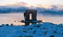 Image credit-Anish Kapoor, The Eye in Stone, 1998 - Lødingen Municipality. Photo Trym Ivar Bergsmo